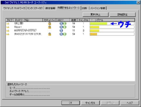 Robo20070920_1