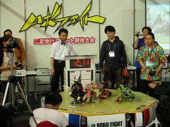 Robo20090511_2