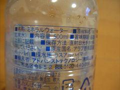 Robo20100610_3