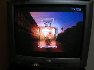 Robo20110724_1