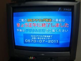 Robo20110724_2