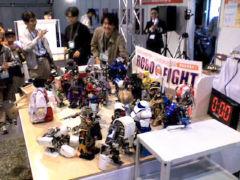 Robo060504_1