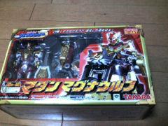 Robo20060825_1