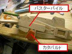 Robo20061216_1