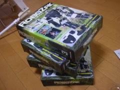 Robo20070130_1
