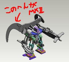Robo20070419_1