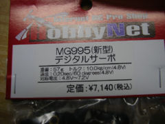 Robo20070426_3
