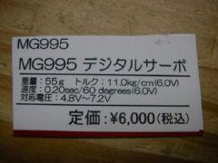 Robo20070426_4