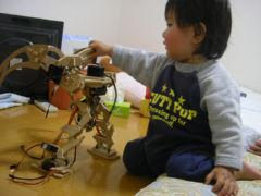 Robo20070509_1