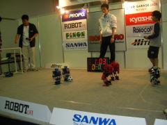 Robo20070521_1