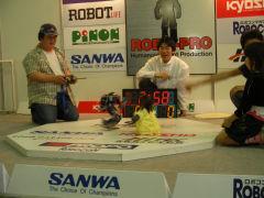 Robo20070521_3