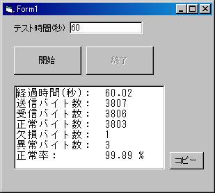 Robo20070526_1