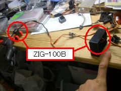 Robo20070526_2