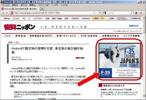 Robo20110715_1_2