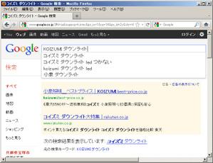 Robo20111103_8