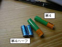 robo050505_1
