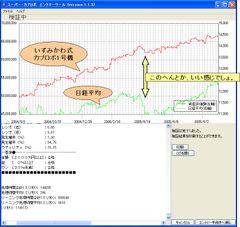 Robo20060926_1